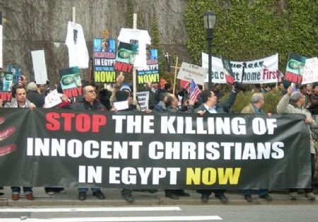 stop-killing-chrsns-egypt
