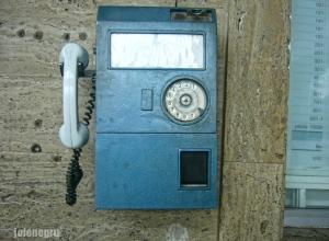 telefon-cu-fise-joienegru